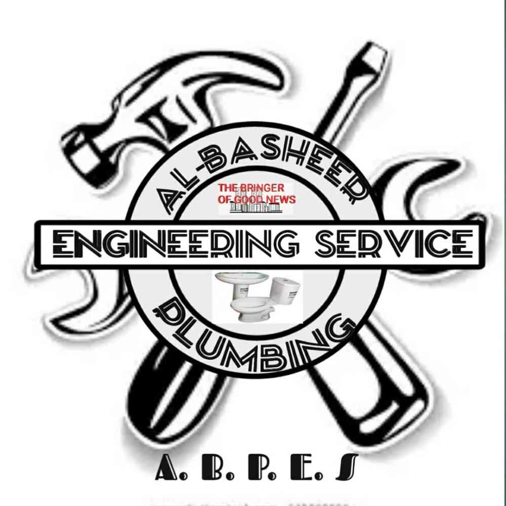 Al-Basheer Plumbing Engineering Service picture